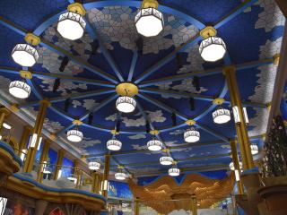 BB Spandex Ceiling